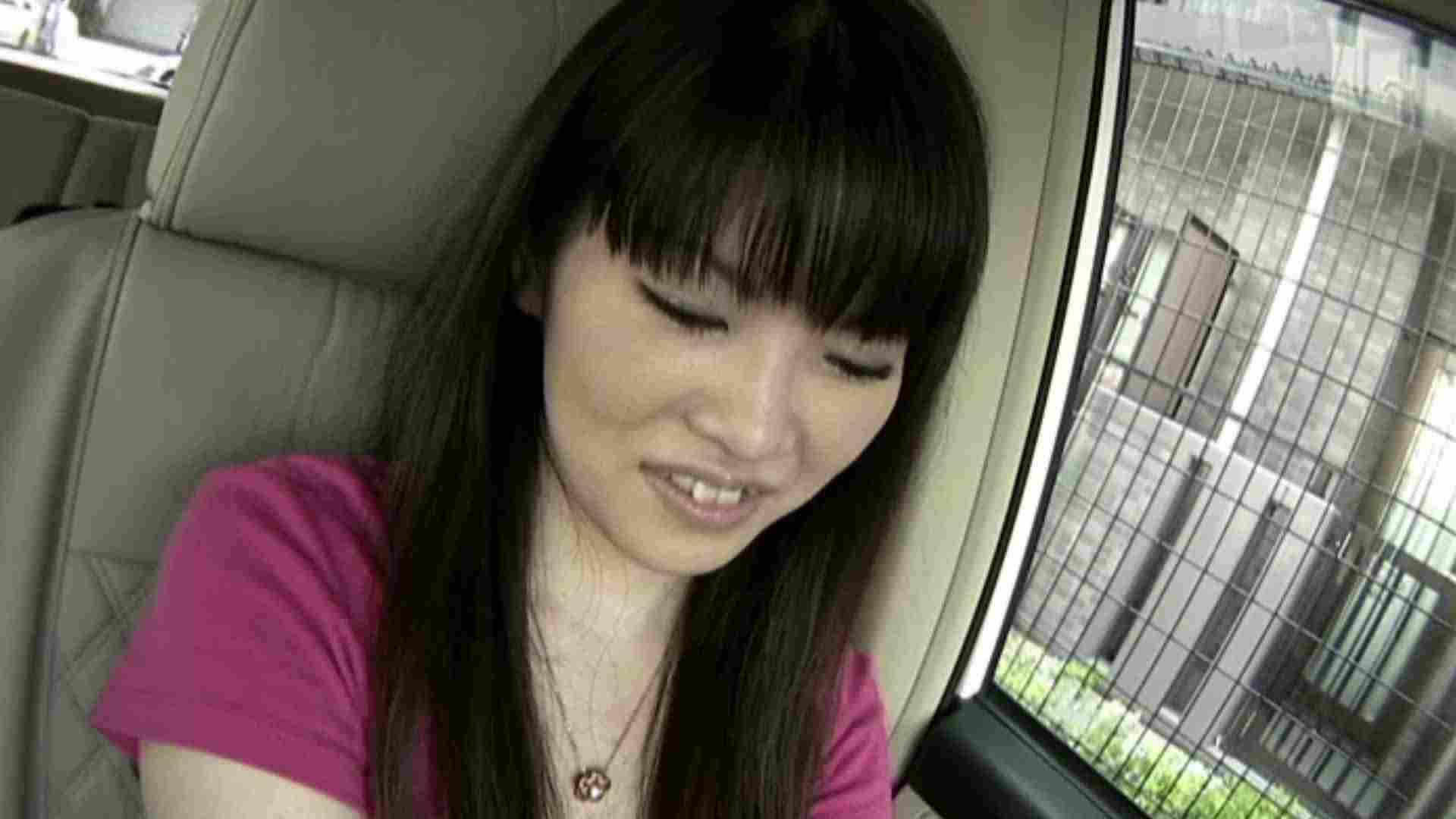 素人ナンパ本番撮り!出会い系でGET!Vol.06 股間 | フェラ  105pic 91