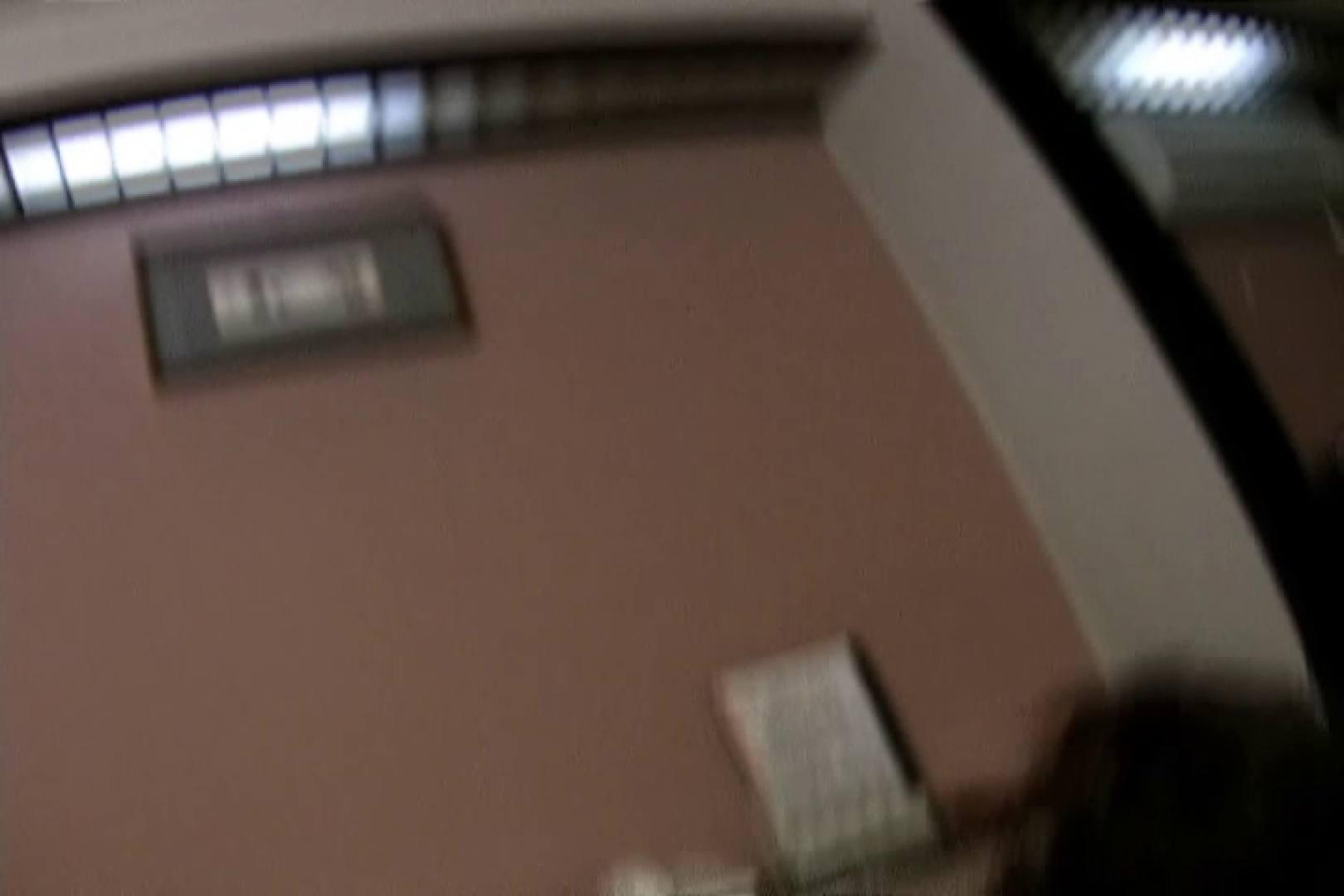 ハイビジョンパンチラ オッテQさんの追跡パンチラ制服女子編Vol.02 追跡 | 制服ガール  84pic 7
