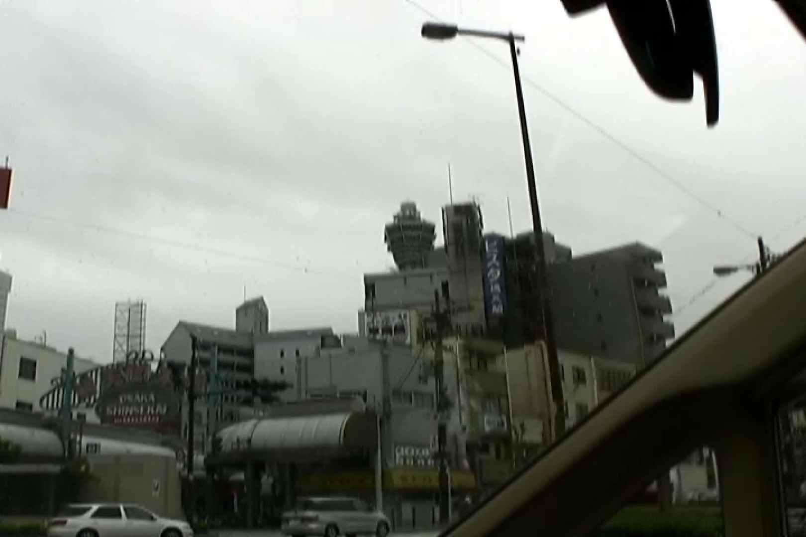 ハイビジョンパンチラ オッテQさんの追跡パンチラ制服女子編Vol.04 追跡   パンチラ  60pic 15