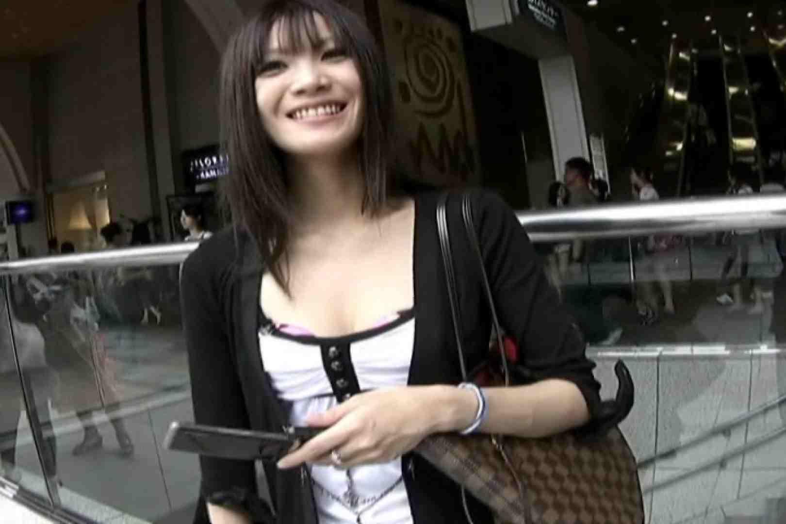 素人ナンパ本番撮り!出会い系でGET!Vol.15 フェラ | ナンパ  102pic 21