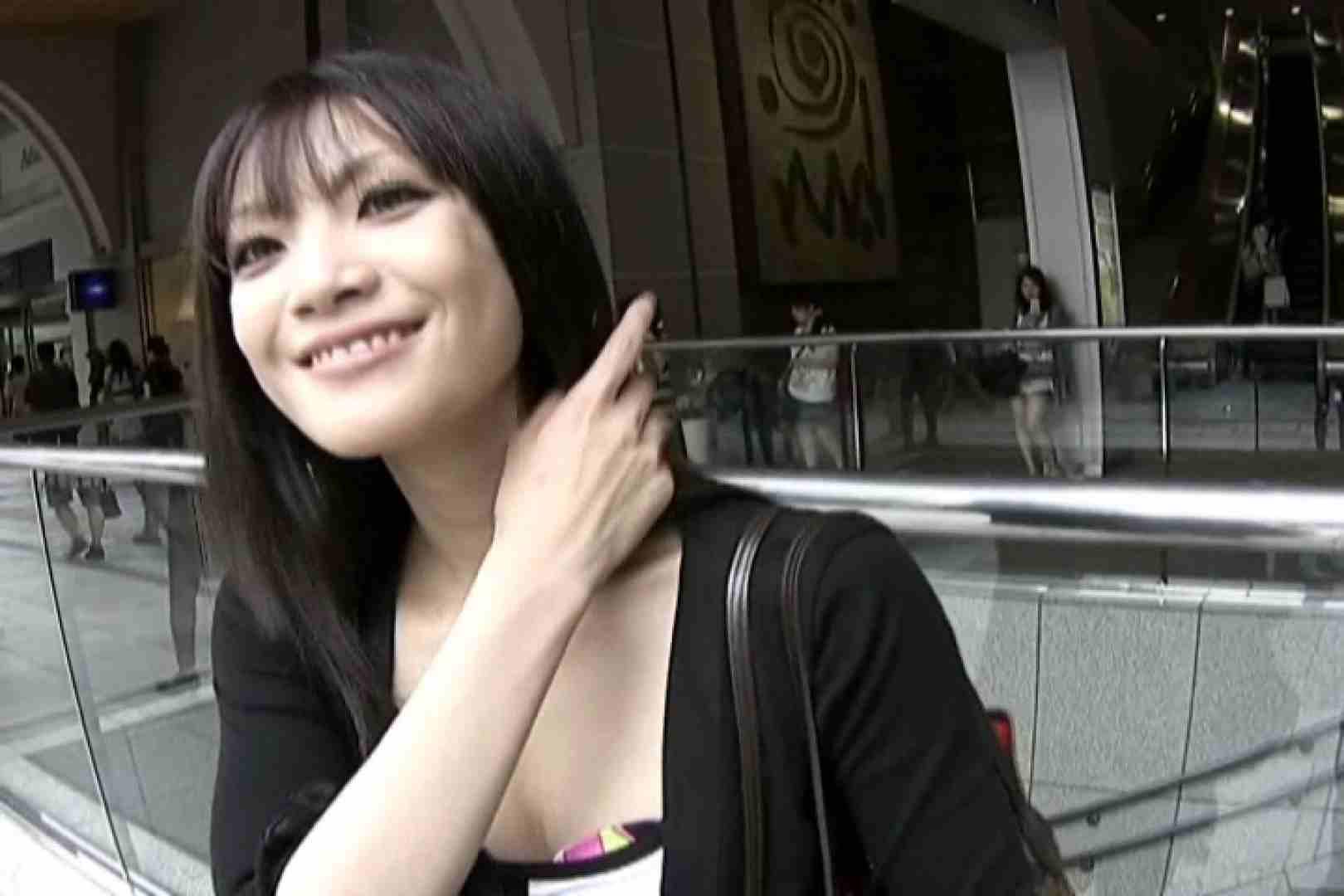 素人ナンパ本番撮り!出会い系でGET!Vol.15 フェラ | ナンパ  102pic 22