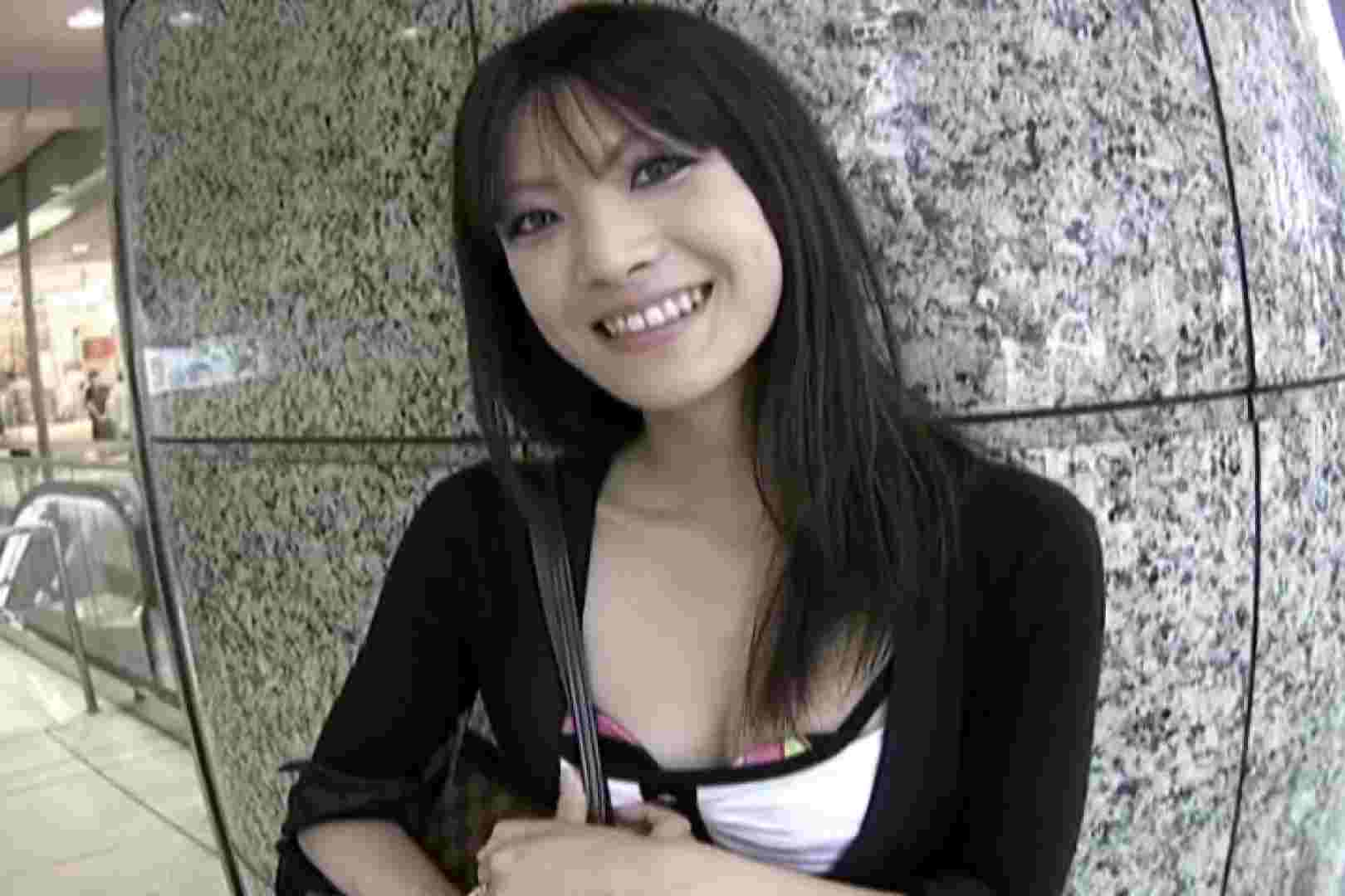 素人ナンパ本番撮り!出会い系でGET!Vol.15 フェラ | ナンパ  102pic 33