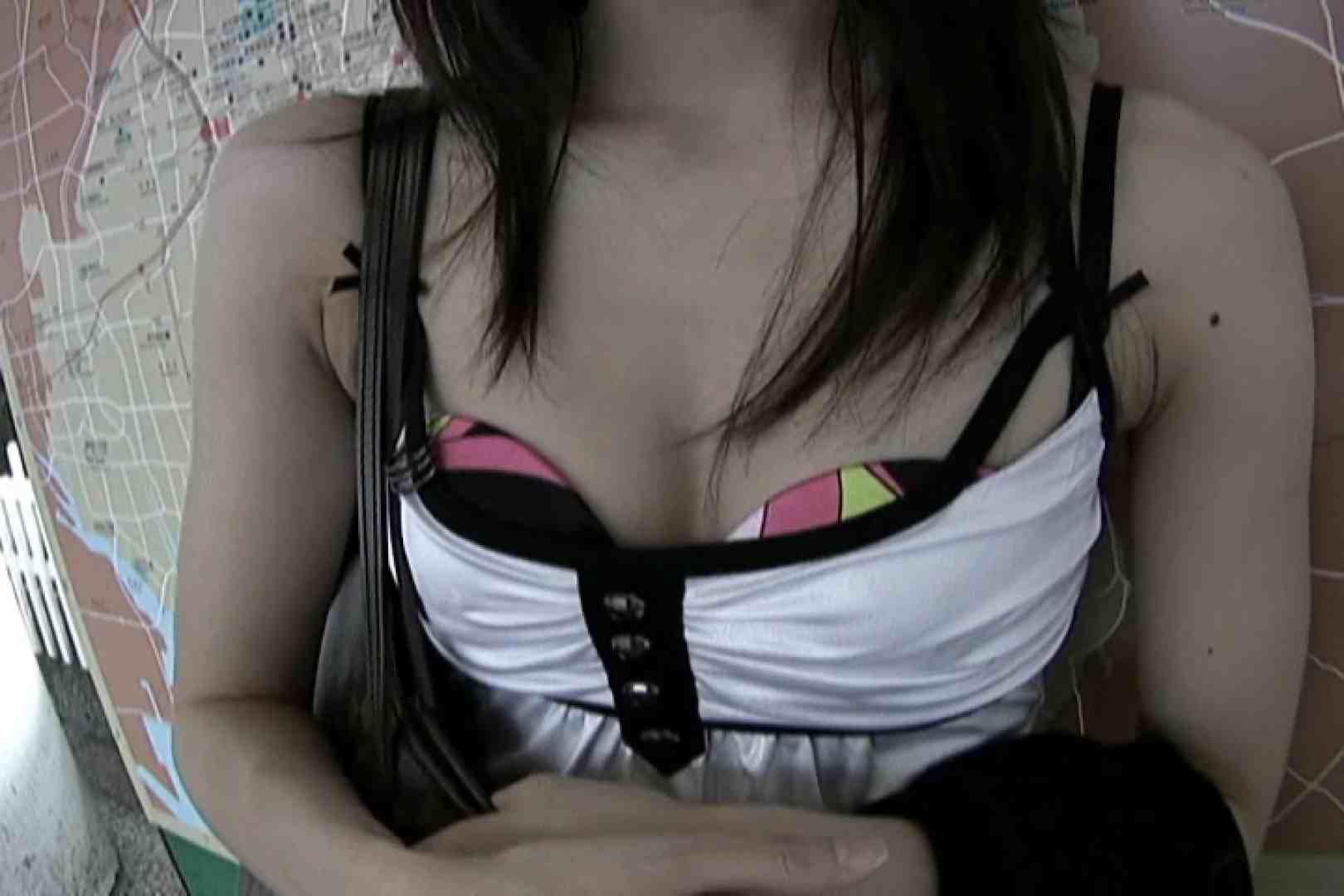 素人ナンパ本番撮り!出会い系でGET!Vol.15 フェラ | ナンパ  102pic 37
