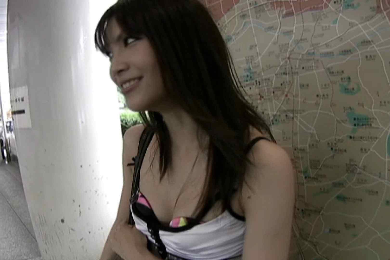 素人ナンパ本番撮り!出会い系でGET!Vol.15 フェラ | ナンパ  102pic 43