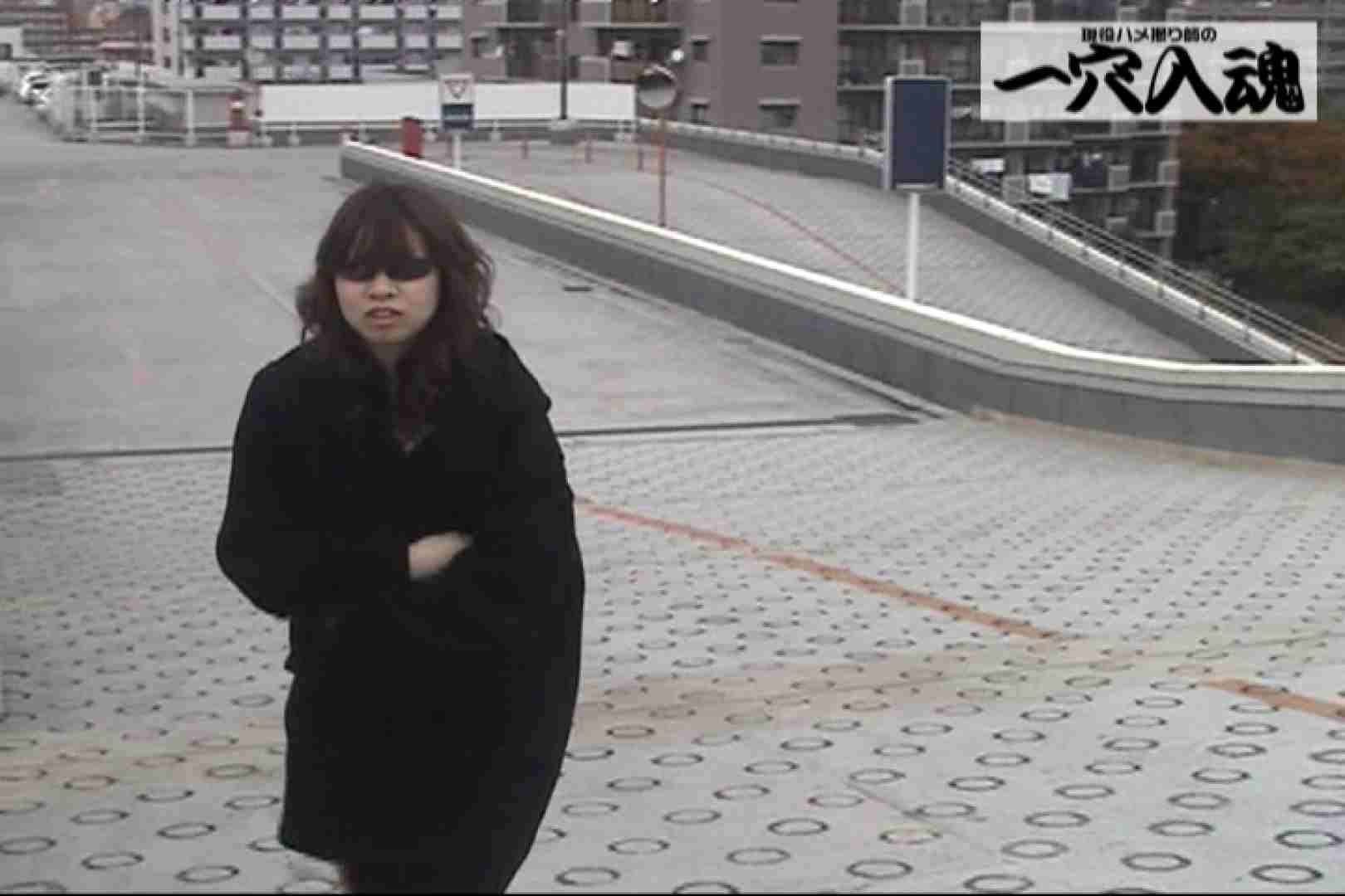 おまんこ:一穴入魂 野外露出撮影編:大奥