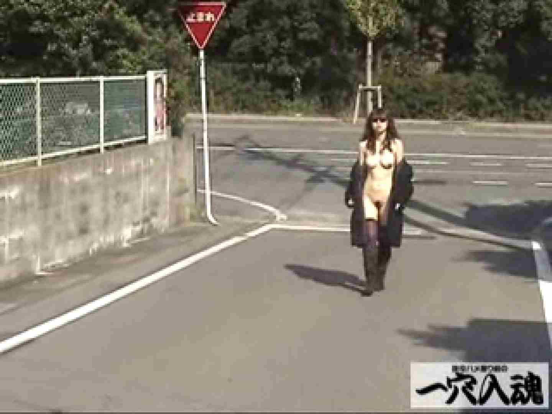 おまんこ:一穴入魂 野外露出撮影編2:大奥