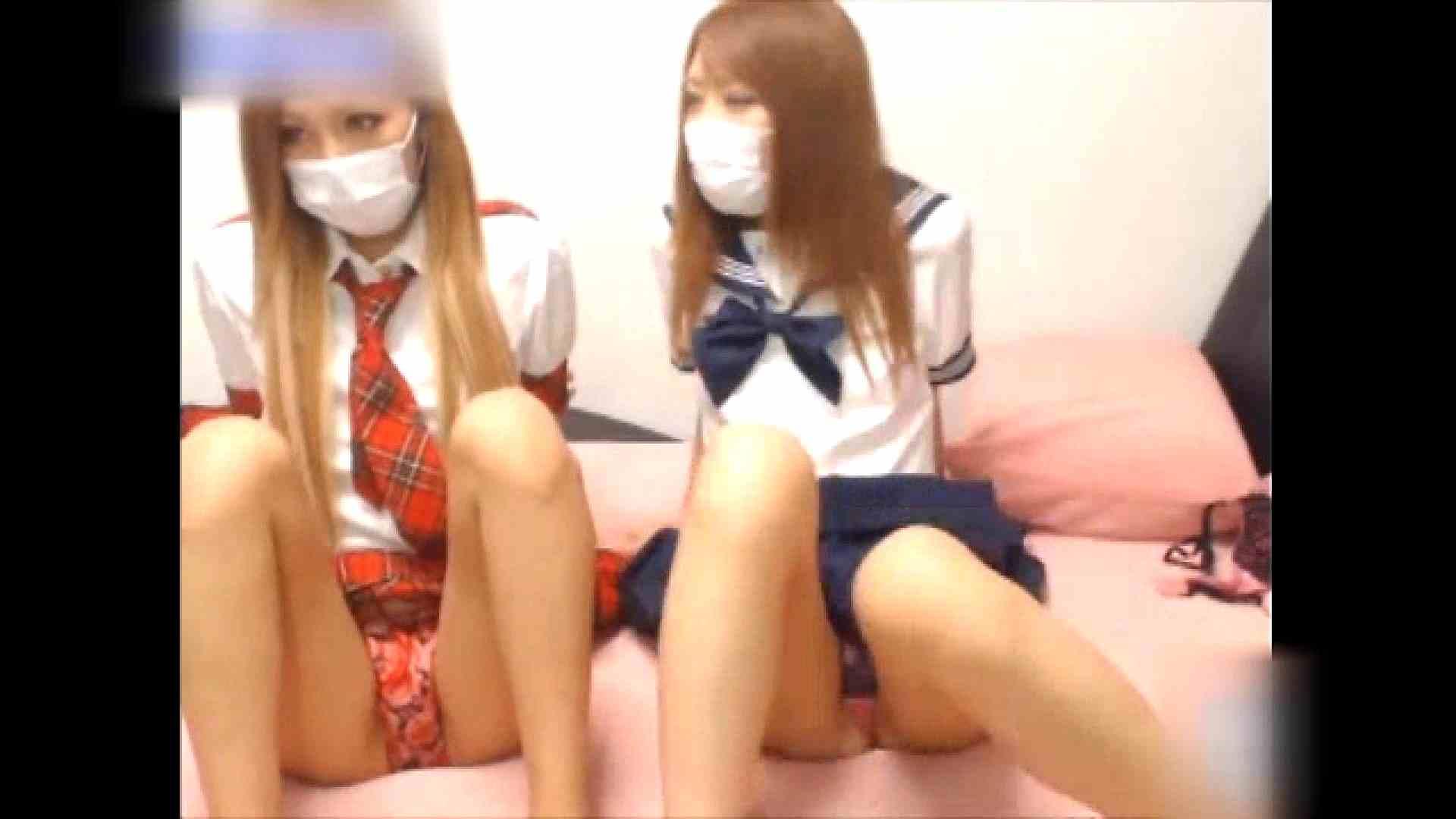 おまんこ:アッと驚くハメ五郎 Vol.09 前編:大奥