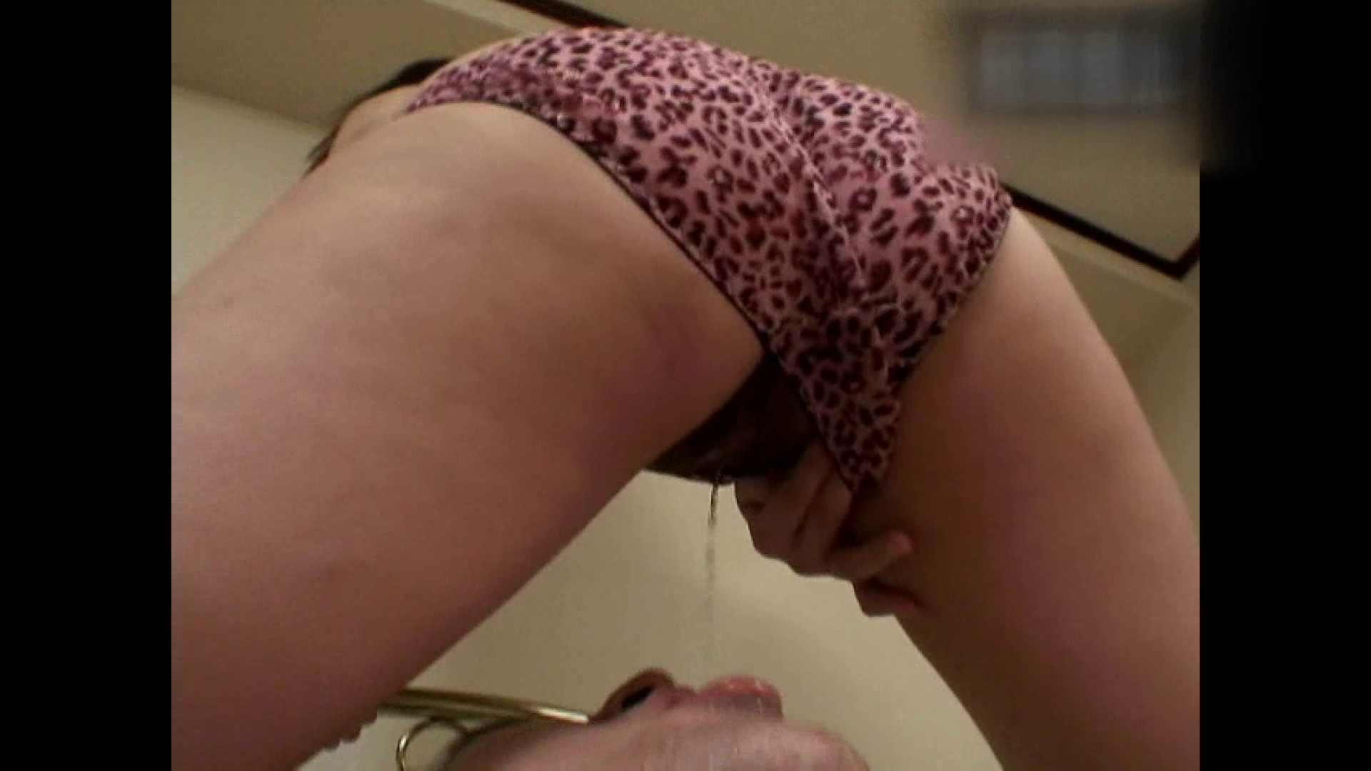 アッと驚くハメ五郎 Vol.12 HなOL | 0  86pic 43
