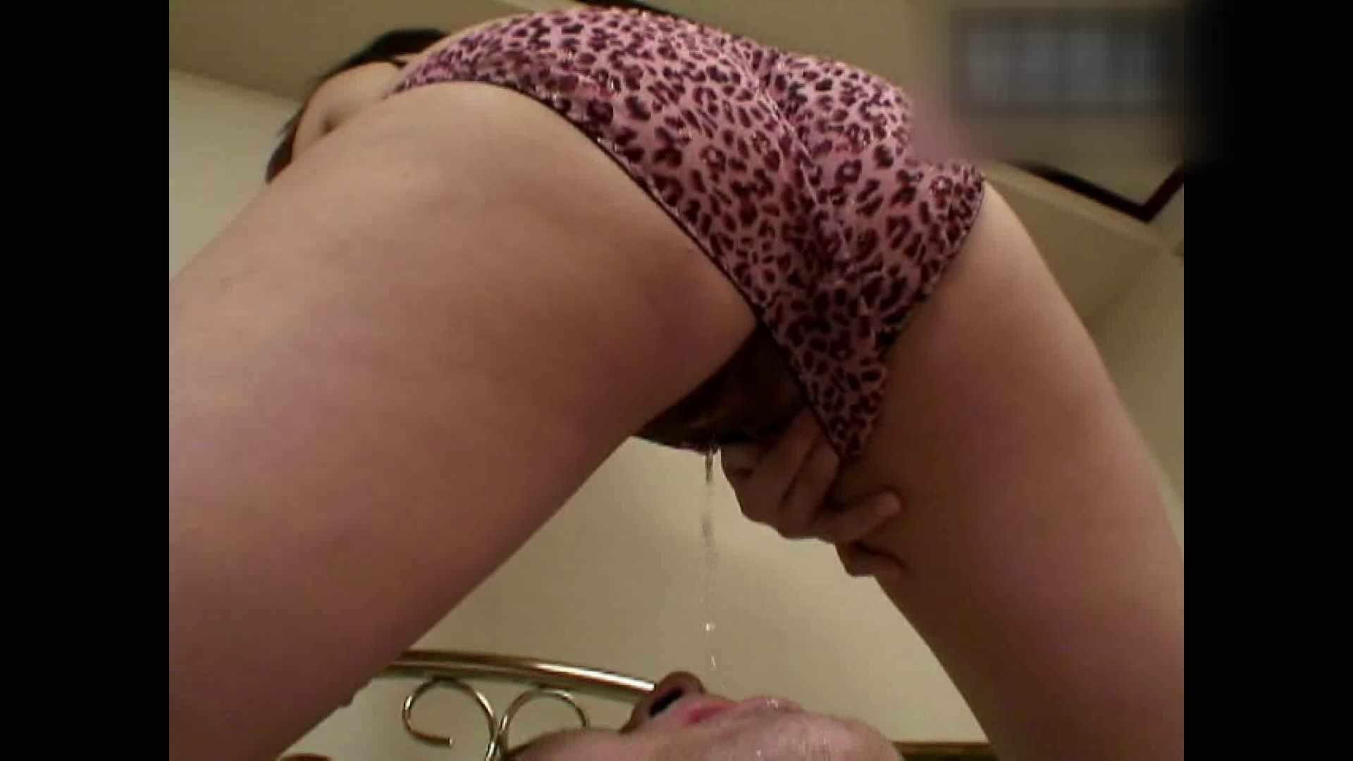 アッと驚くハメ五郎 Vol.12 HなOL | 0  86pic 44