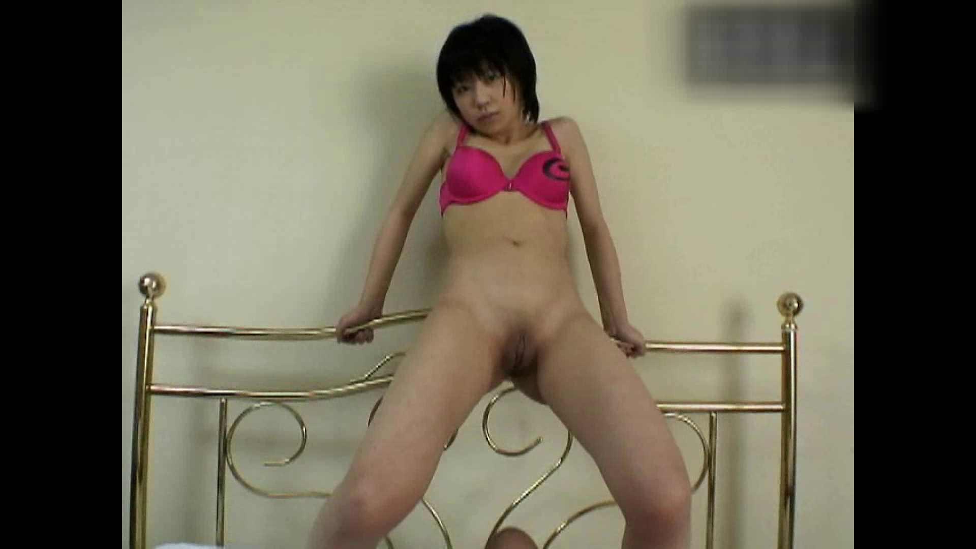 アッと驚くハメ五郎 Vol.13 美女   HなOL  85pic 40