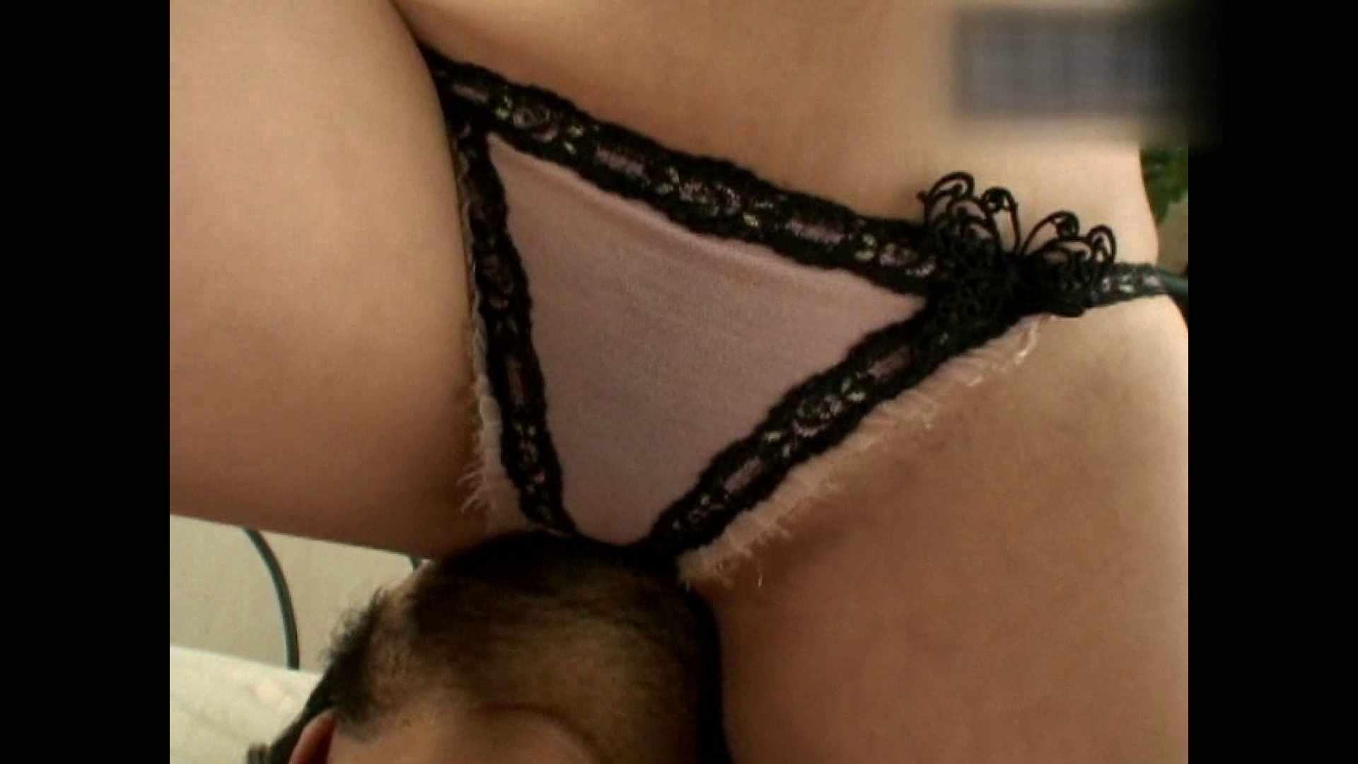 アッと驚くハメ五郎 Vol.13 美女   HなOL  85pic 47