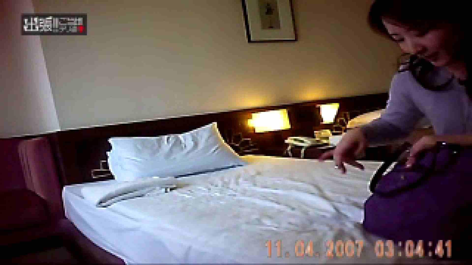 出張リーマンのデリ嬢隠し撮り第2弾 盗撮 | 投稿  57pic 20