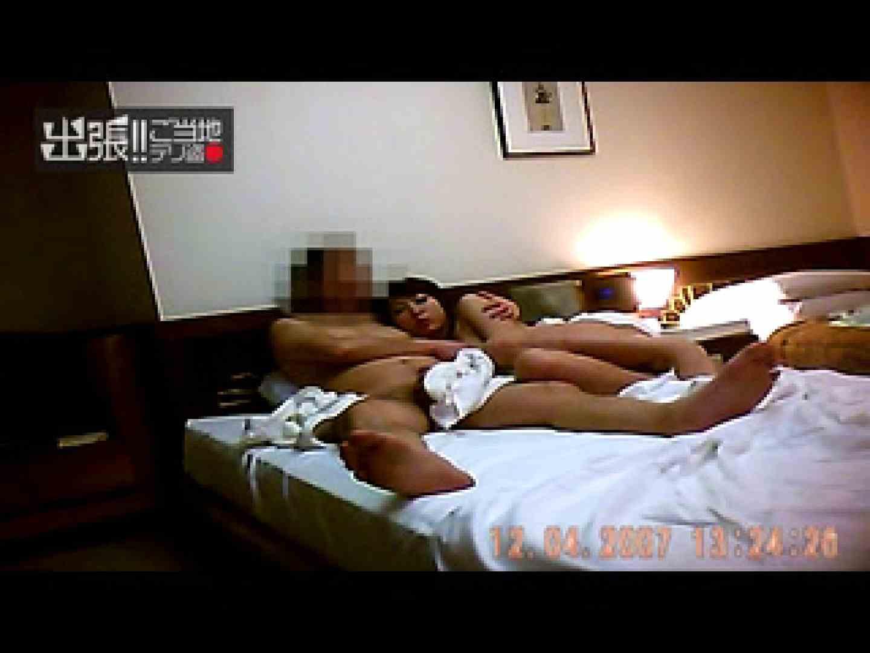 出張リーマンのデリ嬢隠し撮り第2弾vol.4 シャワー | ビッチなギャル  94pic 28