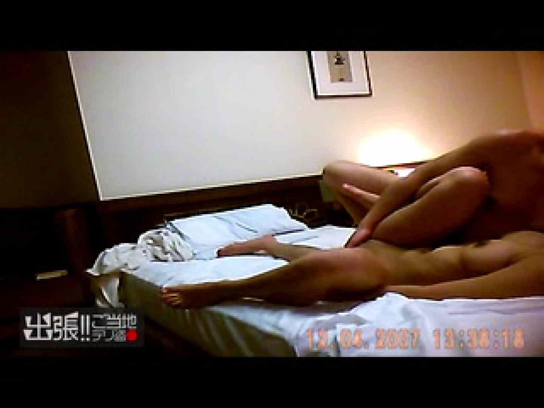 出張リーマンのデリ嬢隠し撮り第2弾vol.4 シャワー | ビッチなギャル  94pic 89