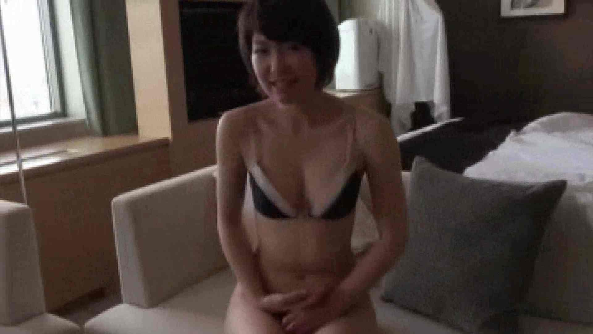 Hで可愛くてケシカラン! Vol.13 HなOL | フェラ  104pic 30