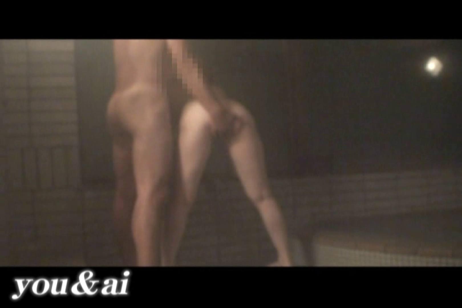 おしどり夫婦のyou&aiさん投稿作品vol.19 投稿 | HなOL  88pic 27