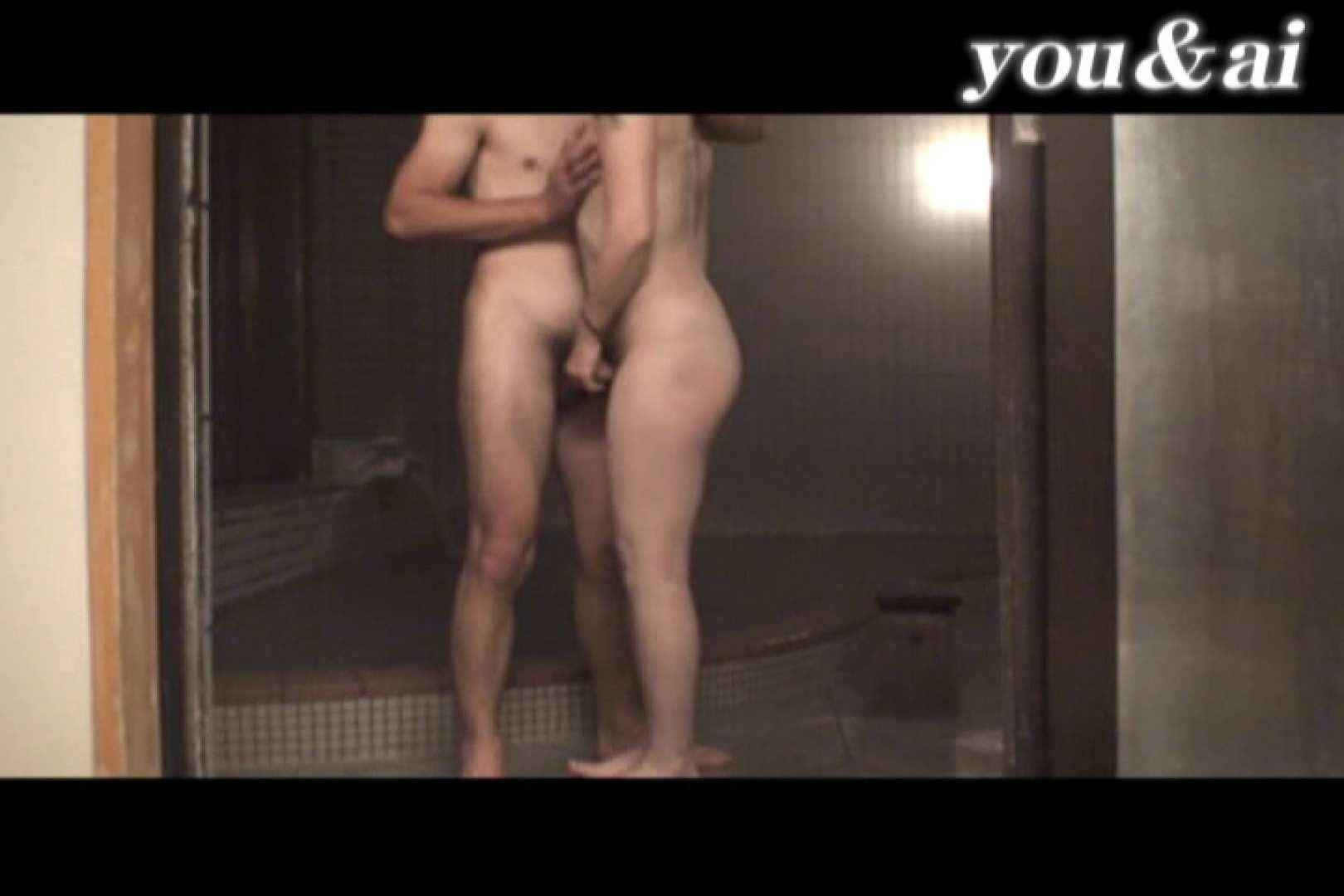 おしどり夫婦のyou&aiさん投稿作品vol.19 投稿 | HなOL  88pic 40