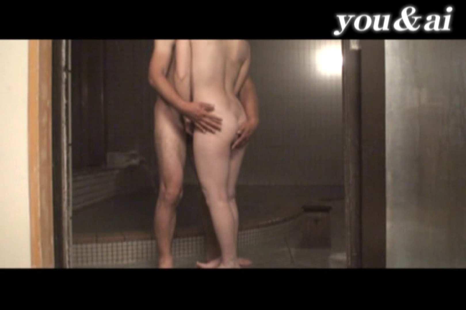 おしどり夫婦のyou&aiさん投稿作品vol.19 投稿 | HなOL  88pic 41