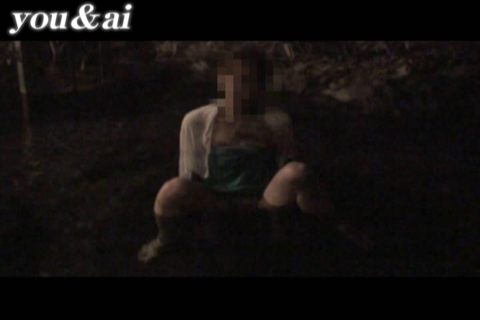 おしどり夫婦のyou&aiさん投稿作品vol.19 投稿 | HなOL  88pic 86