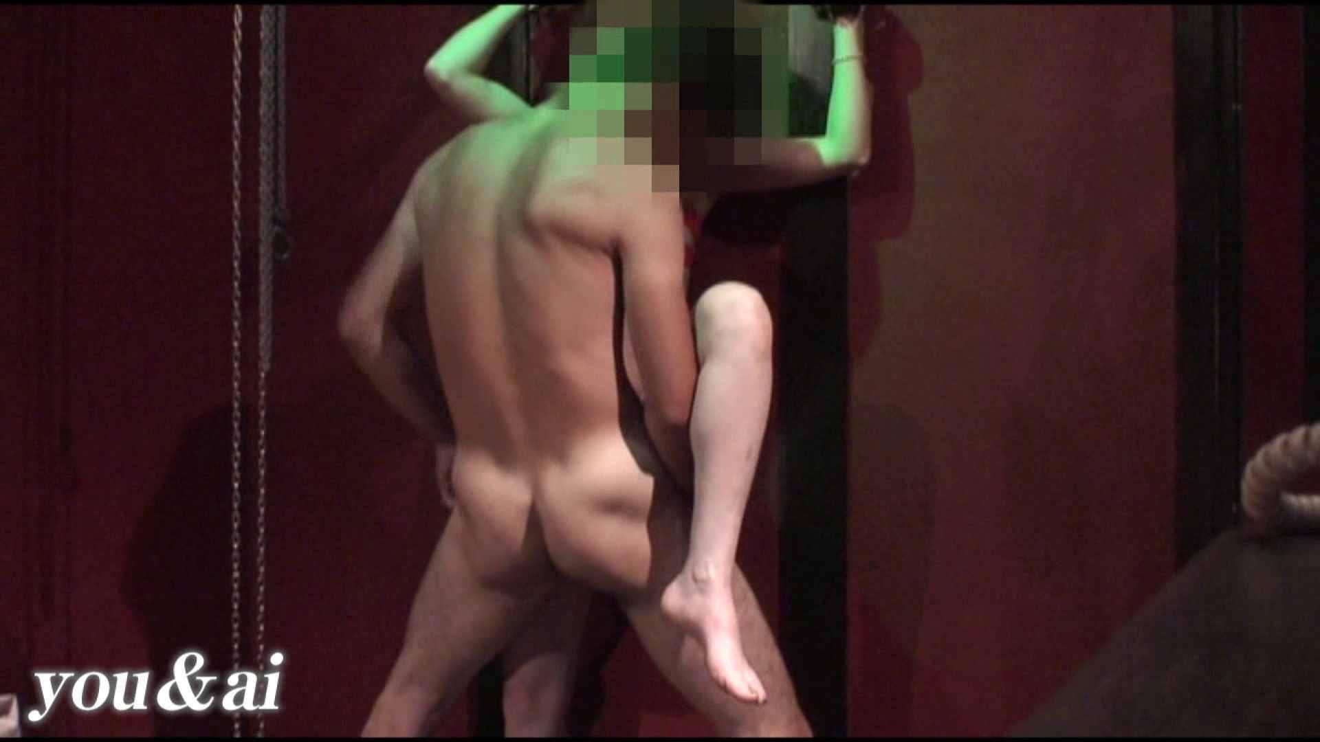 おしどり夫婦のyou&aiさん投稿作品vol.20 投稿 | 緊縛  93pic 20