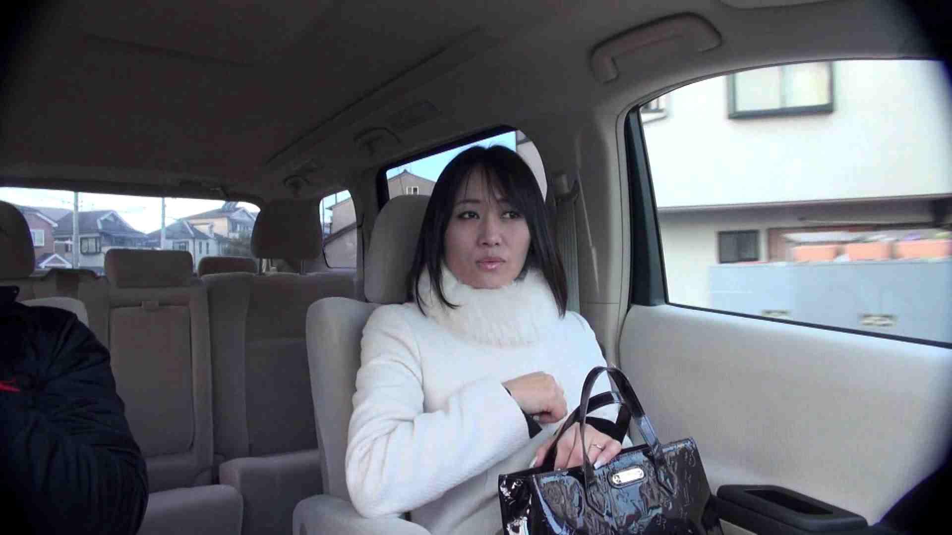 松浦さとみ 36歳 あなたごめんなさい…淫ら妻の日帰り情事。VOL.01 Hな人妻 | 車  104pic 19