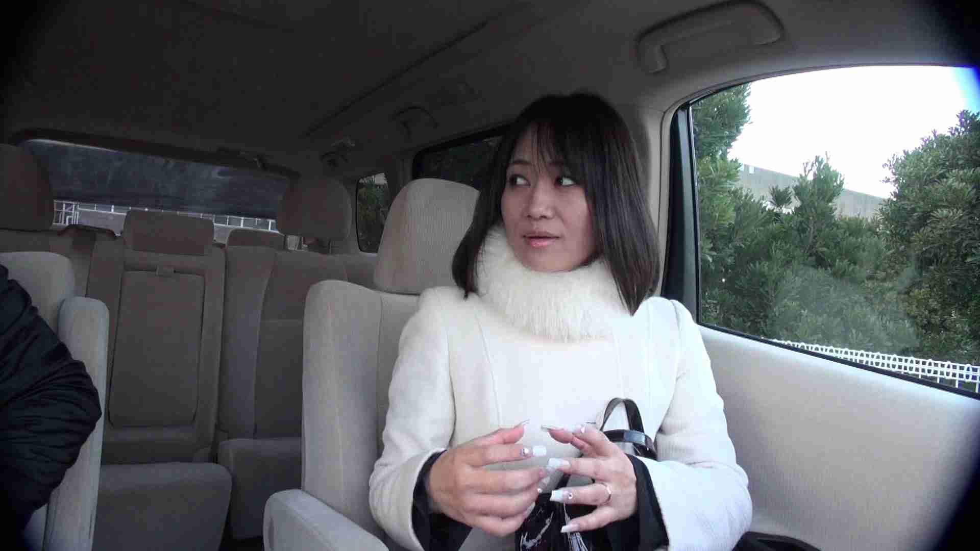 松浦さとみ 36歳 あなたごめんなさい…淫ら妻の日帰り情事。VOL.01 Hな人妻 | 車  104pic 31