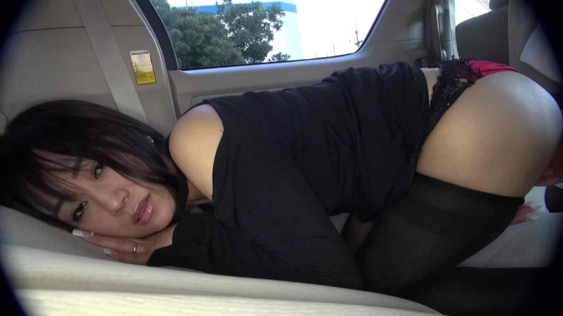 松浦さとみ 36歳 あなたごめんなさい…淫ら妻の日帰り情事。VOL.02 ドキュメント | HなOL  63pic 13