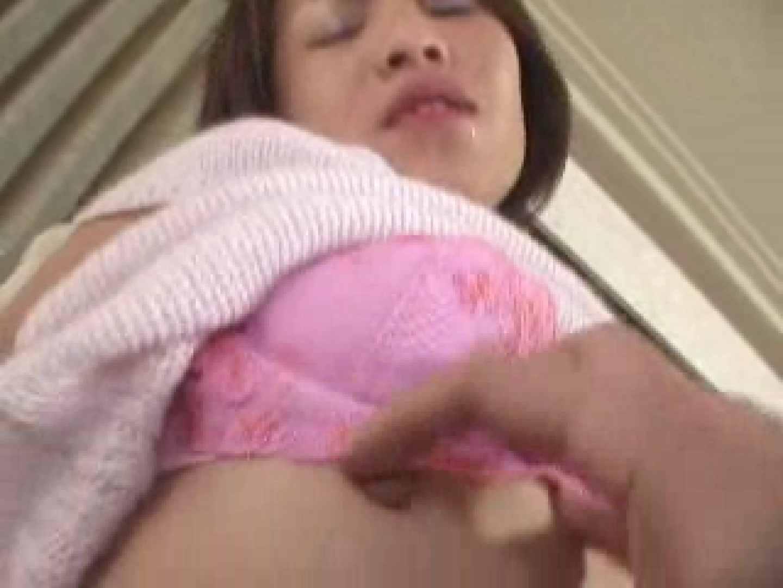 熟女名鑑 Vol.01 黒木まゆ 前編 熟女 | HなOL  64pic 30