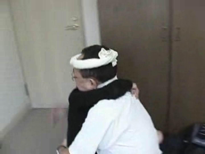 熟女名鑑 Vol.01 黒木まゆ 後編 フェラ | HなOL  94pic 41