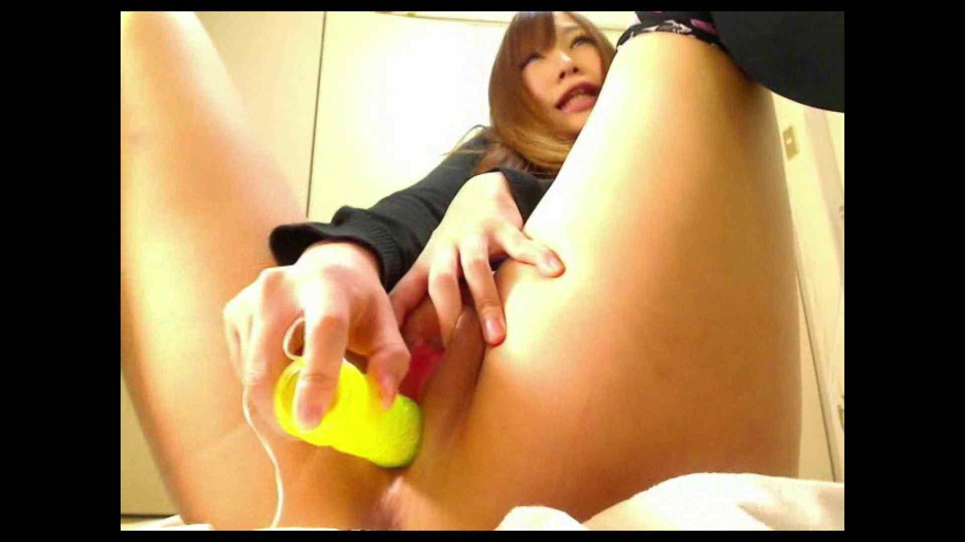 アヘ顔のわたしってどうかしら Vol.10 HなOL | オナニー  51pic 34
