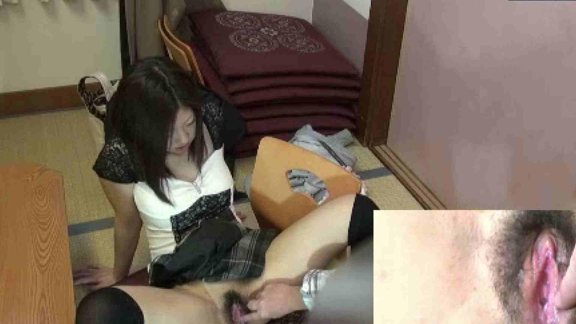 アヘ顔のわたしってどうかしら Vol.042 オナニー | HなOL  72pic 51