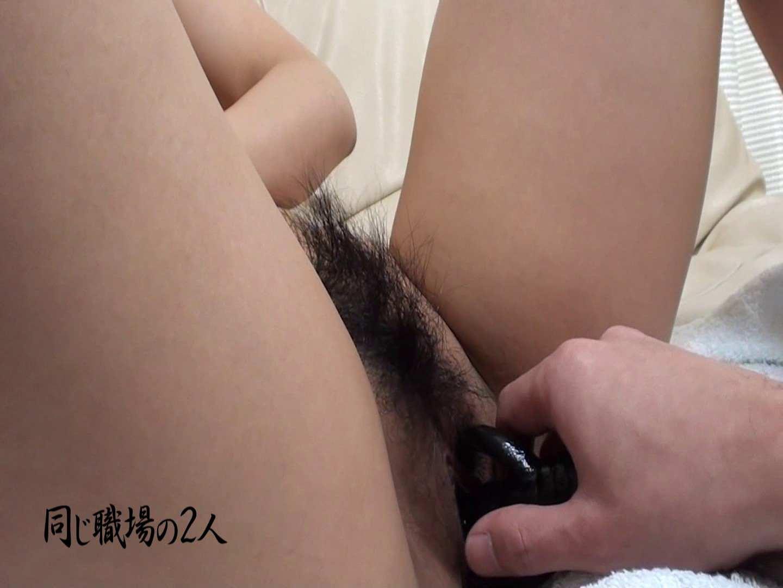 同じ居酒屋の社員とバイトの同棲カップルハメ撮り投稿 カップル | SEX  77pic 24
