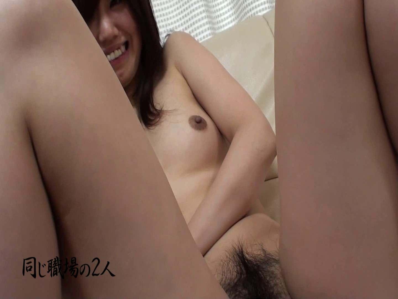 同じ居酒屋の社員とバイトの同棲カップルハメ撮り投稿 カップル | SEX  77pic 29