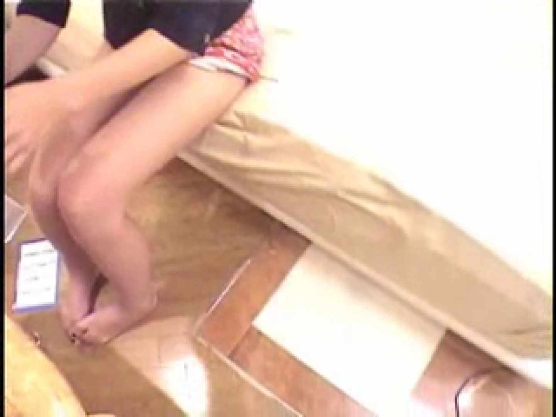 おまんこ:素人嬢126人のハメ撮り ミキ前編:大奥