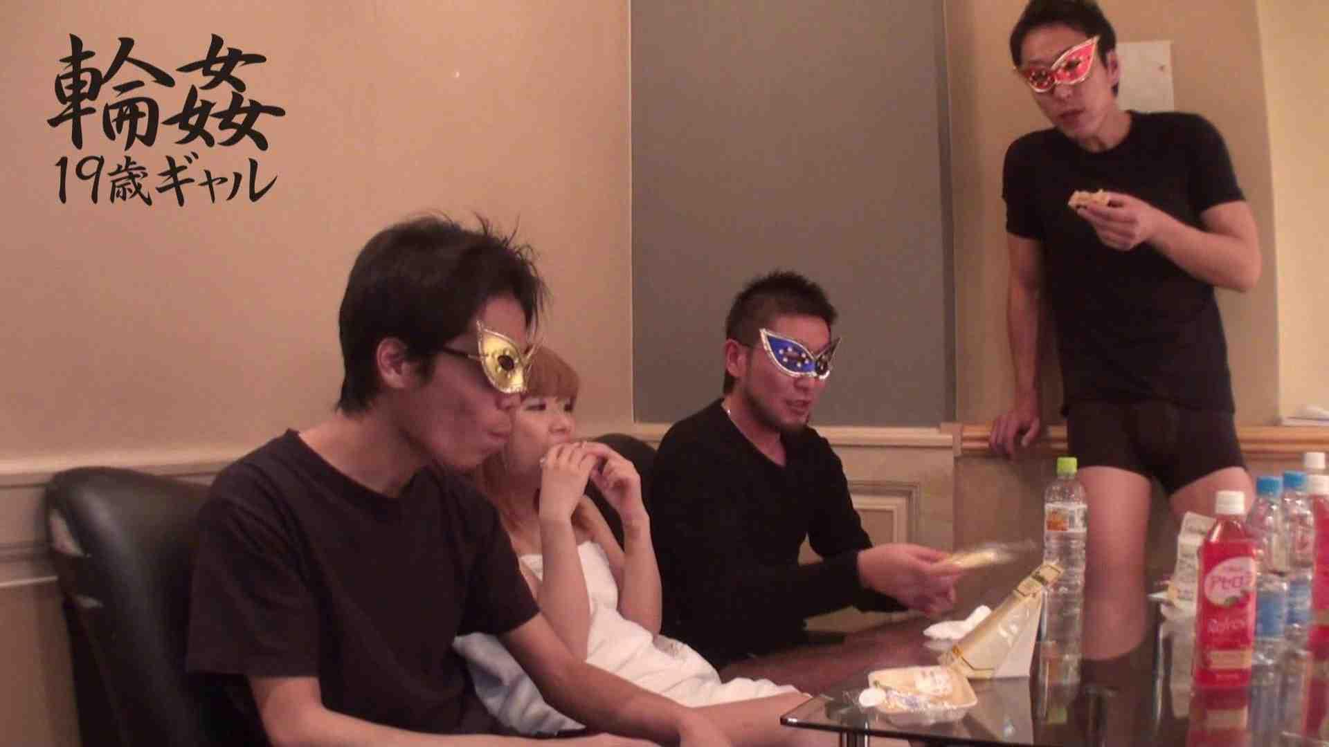 輪●掲示板にお小遣い稼ぎに来た 激カワ19歳ギャル③ SEX   ビッチなギャル  69pic 9
