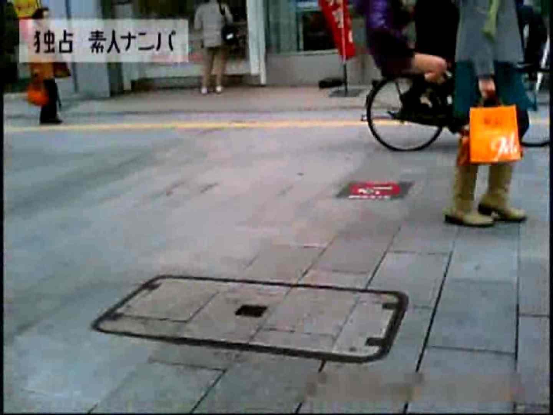 独占入手!!ヤラセ無し本物素人ナンパ 19歳モデル志望のギャル フェラ | SEX  60pic 1