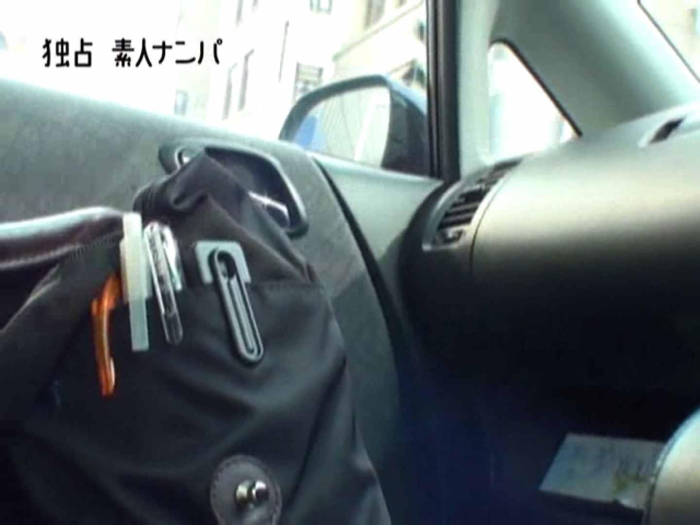 独占入手!!ヤラセ無し本物素人ナンパ 19歳モデル志望のギャル フェラ | SEX  60pic 8