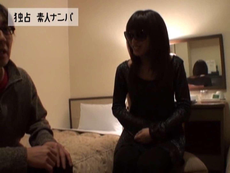 独占入手!!ヤラセ無し本物素人ナンパ 19歳モデル志望のギャル フェラ | SEX  60pic 12