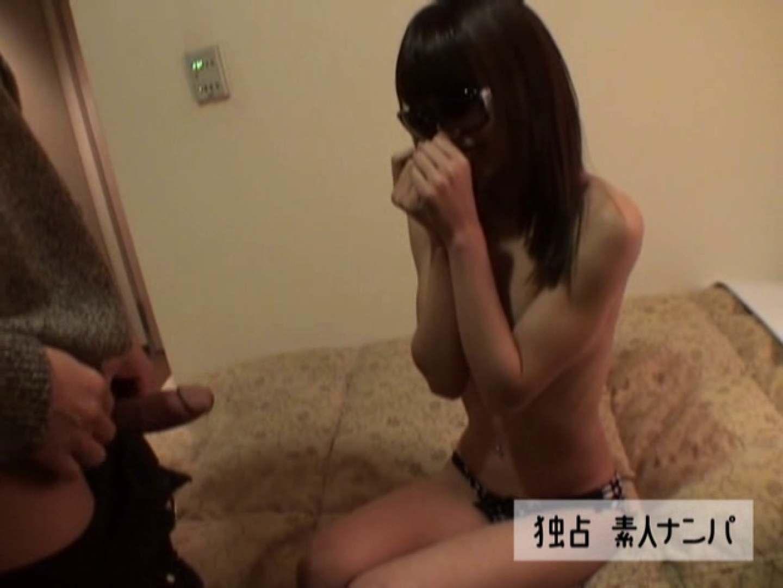独占入手!!ヤラセ無し本物素人ナンパ 19歳モデル志望のギャル フェラ | SEX  60pic 59