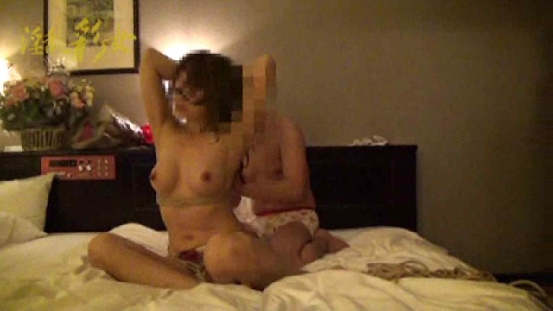 淫乱彩女麻優里 オフ会vol.2 緊縛   HなOL  100pic 13