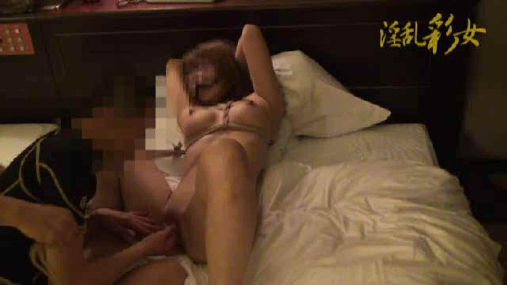 淫乱彩女麻優里 オフ会vol.2 緊縛   HなOL  100pic 83