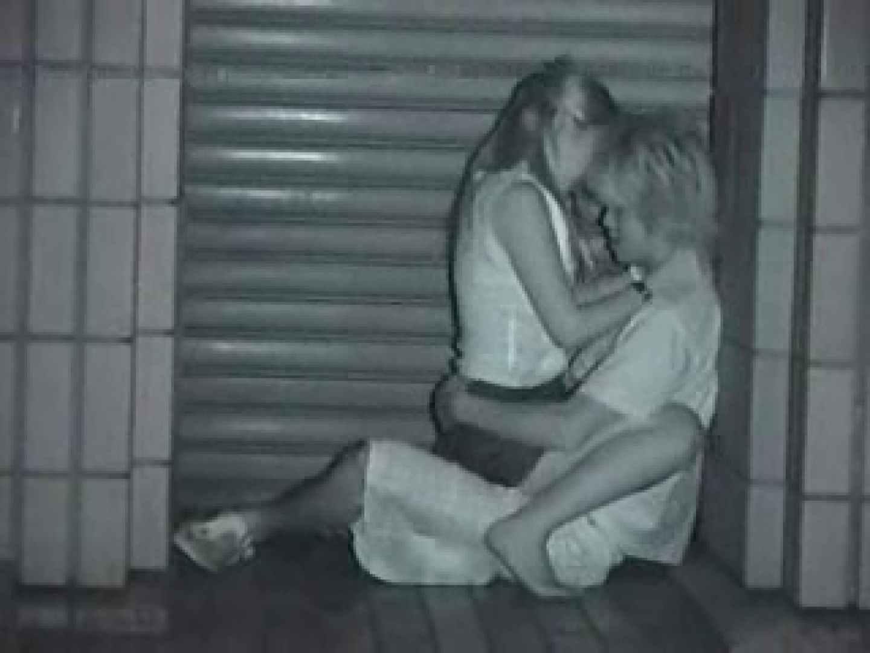 野外発情カップル無修正版 Vol.2 グループ   素人  82pic 23