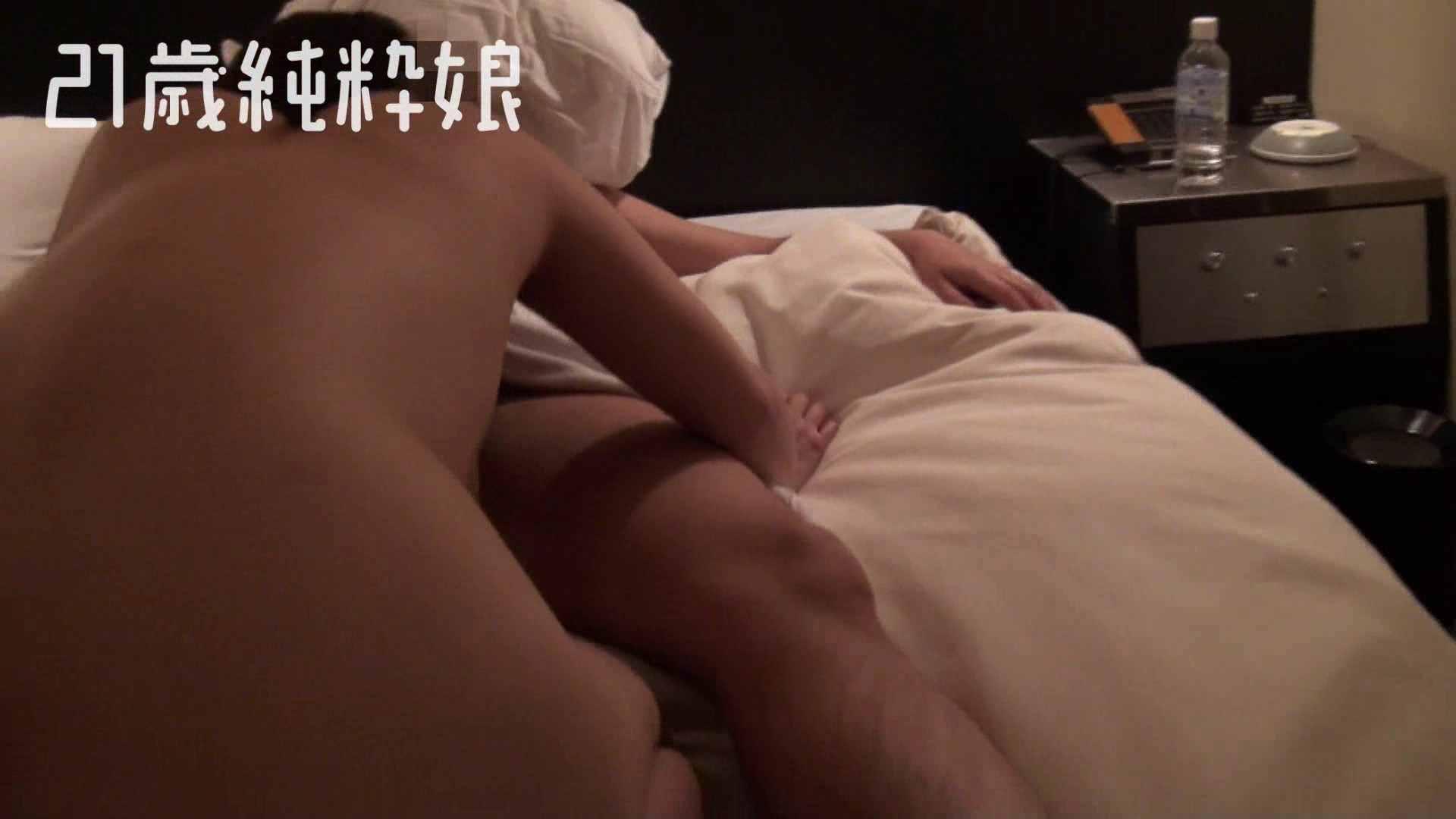 Gカップ21歳純粋嬢第2弾Vol.4 性欲丸出し   HなOL  69pic 5