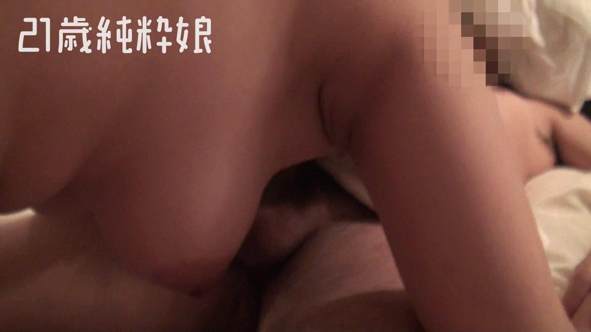 Gカップ21歳純粋嬢第2弾Vol.4 性欲丸出し   HなOL  69pic 9