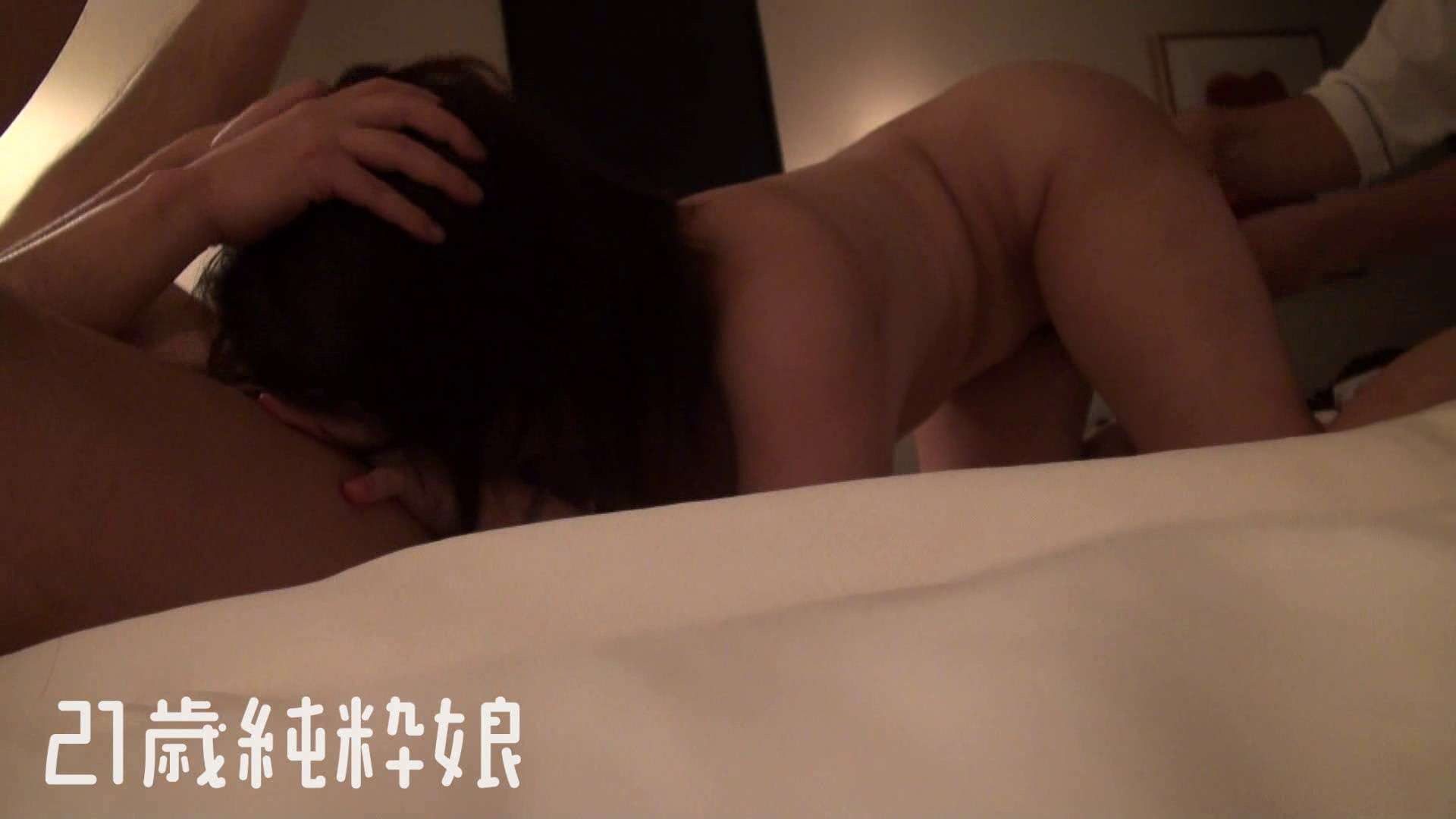Gカップ21歳純粋嬢第2弾Vol.4 性欲丸出し   HなOL  69pic 20