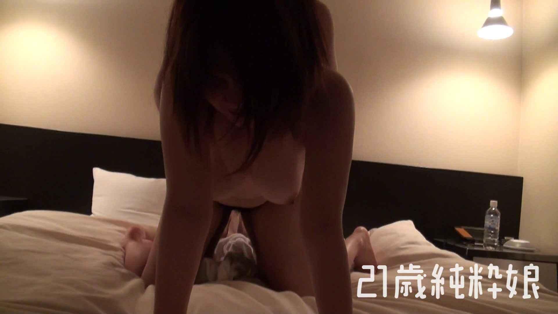 Gカップ21歳純粋嬢第2弾Vol.4 性欲丸出し   HなOL  69pic 28