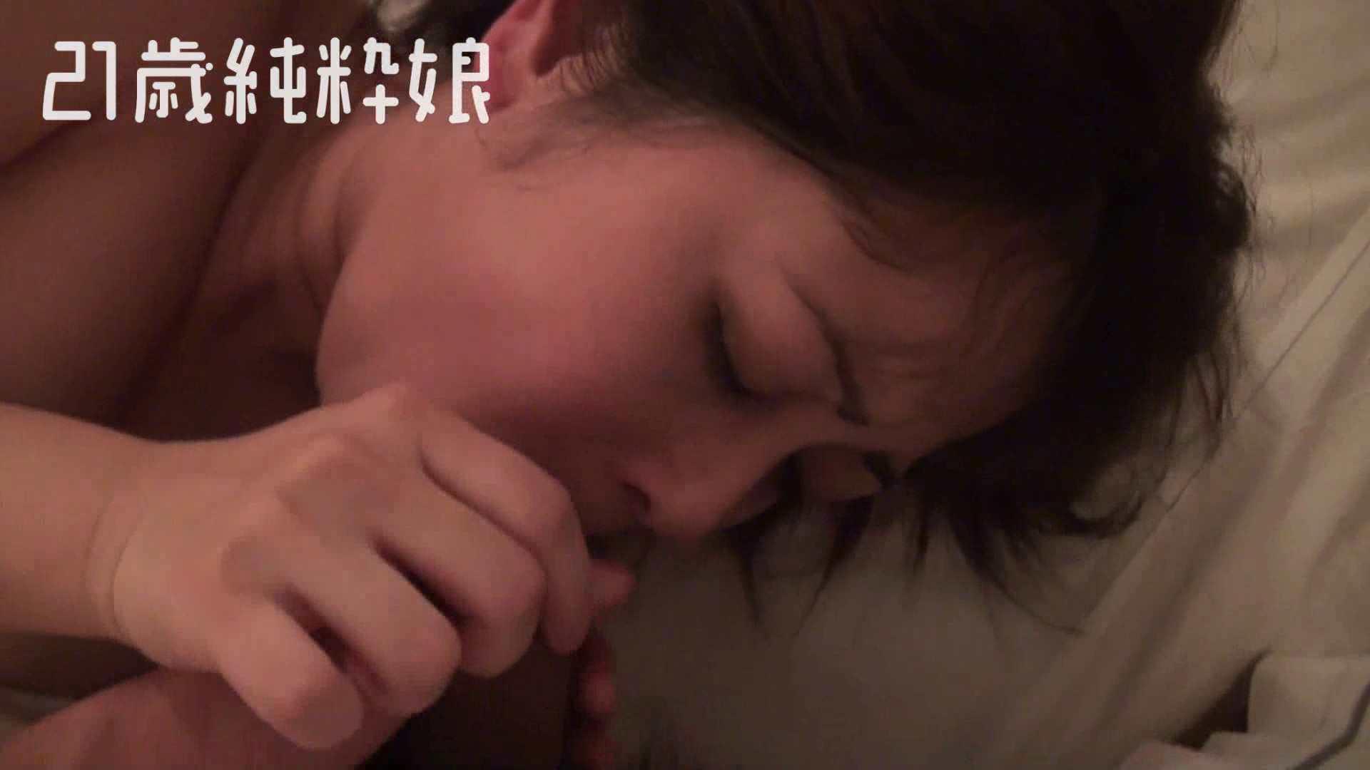 Gカップ21歳純粋嬢第2弾Vol.4 性欲丸出し   HなOL  69pic 68