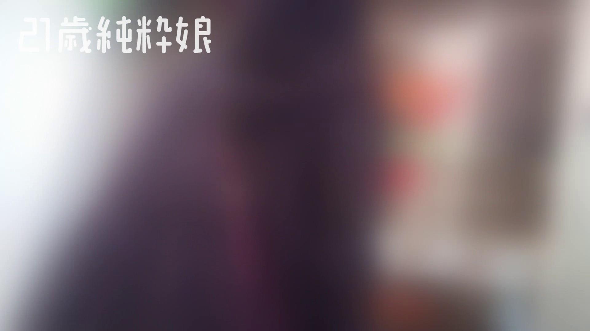Gカップ21歳純粋嬢第2弾Vol.5 性欲丸出し | 学校  101pic 5