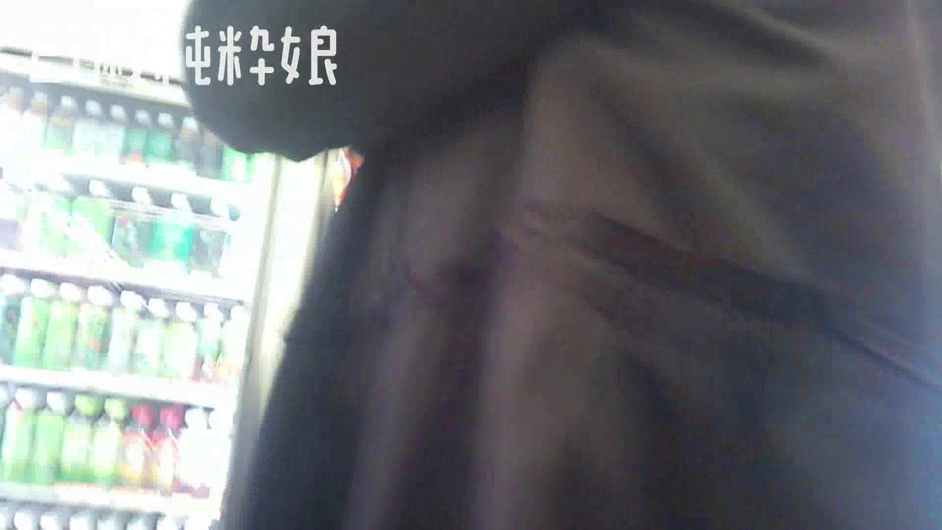 Gカップ21歳純粋嬢第2弾Vol.5 性欲丸出し | 学校  101pic 10