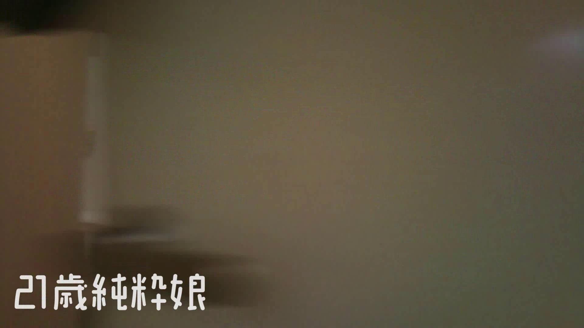 Gカップ21歳純粋嬢第2弾Vol.5 性欲丸出し | 学校  101pic 15